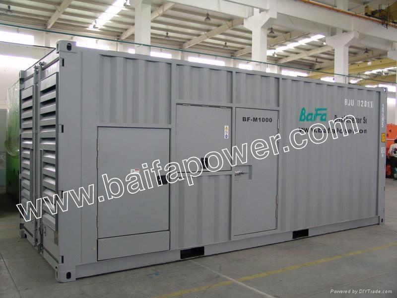 柴油發電機 1