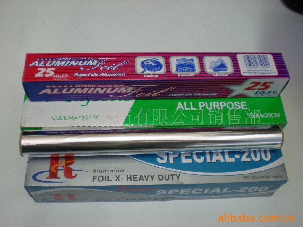 household aluminium foil 4