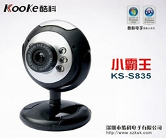 Koosee Microsoft six LEDs webcam