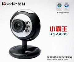 Koosee Microsoft six LEDs webcam