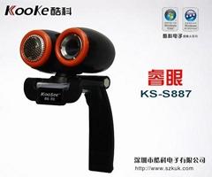 Koosee duo eye camera