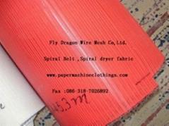polyester spiral filter fabric,filter belt