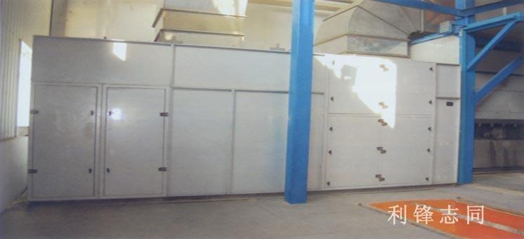活性炭廢氣淨化器 1