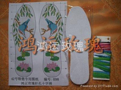 天津十字繡情侶鞋墊 4