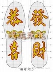 寧夏十字繡情侶鞋墊
