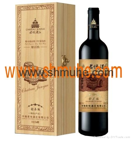 原木葡萄酒盒  現貨 1