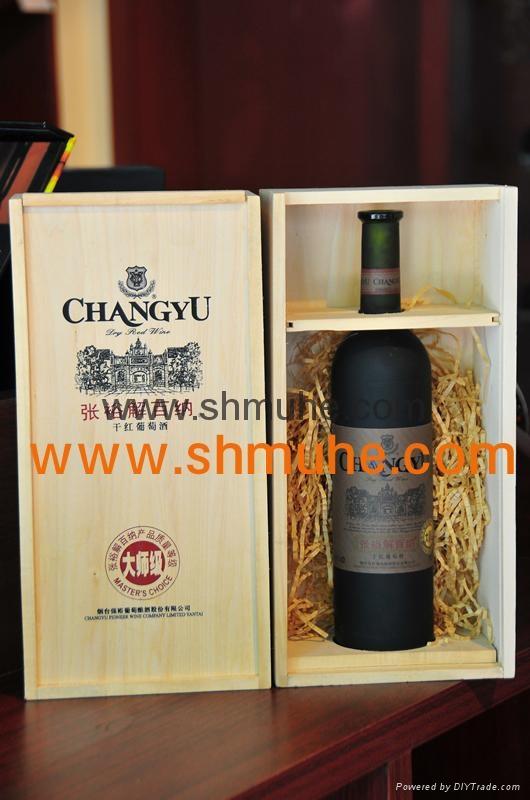 原木葡萄酒盒  現貨 2