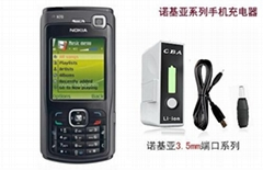 CBA mobile battery charger for Nokia