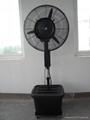 out door water mist fan,spray fan