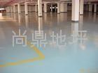环氧地坪  PVC地板  防静电地坪