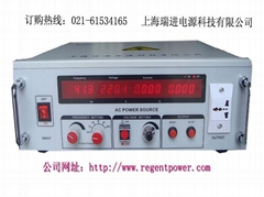 500W變頻電源/500VA變頻電源