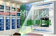 广州市维明视视听设备有限公司