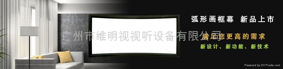 100英寸16:9正投软白高清画框幕 2