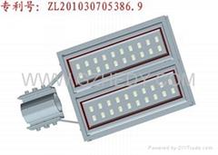 LED Street Light (HD-SLC-40W-A)
