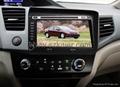 "8"" Car GPS navigation for 2012 Honda New Civic 2"