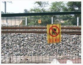 铁路隔离栅 1