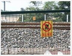 铁路隔离栅