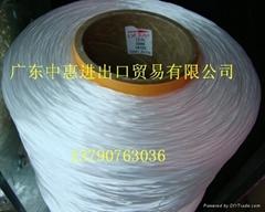 供应进口原装氨纶丝