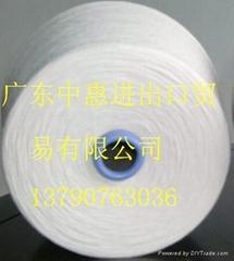 供应巴基斯坦纯棉环锭纺纱