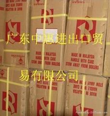 供应马来西亚大R牌优质乳胶丝