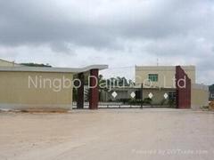 Ningbo Dajiu Industry & Trade Co., Ltd.