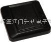 超高频RFID背胶抗金属标签