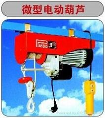 威海高质量电动葫芦供应