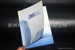 企業畫冊年報設計印刷
