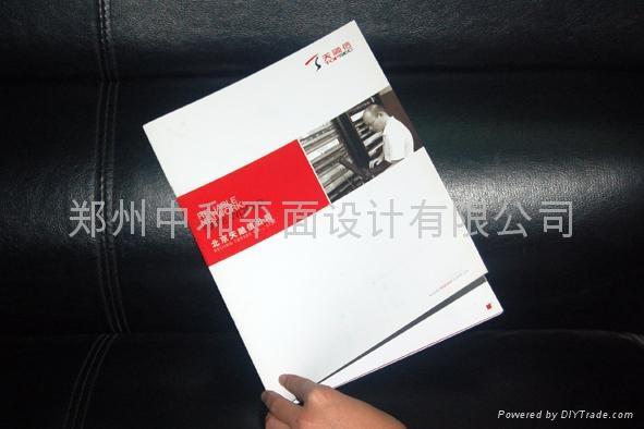 产品画册设计印刷 2