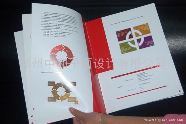 产品画册设计印刷 3