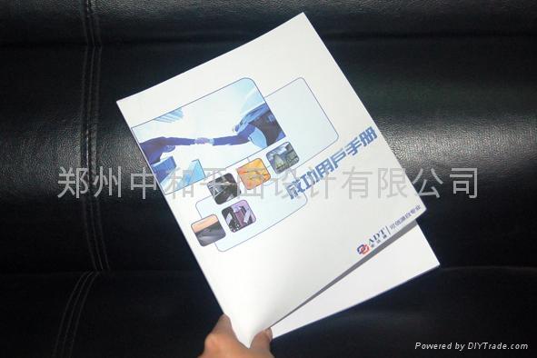 产品画册设计印刷 4