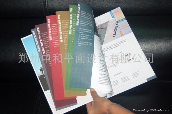 产品画册设计印刷 5