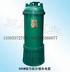 矿用防爆型污水泵