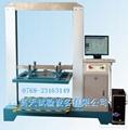 纸箱包装压缩试验机 1