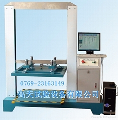 紙箱包裝壓縮試驗機