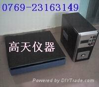 电磁振动测试仪