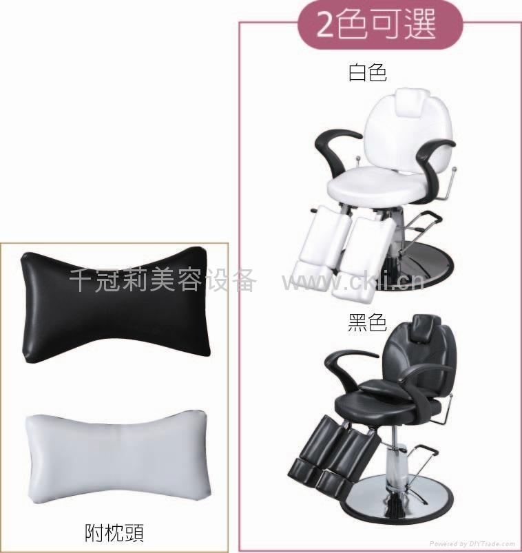 CML1000 美容椅(白) 2