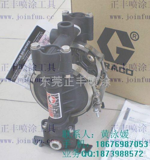 美國GRACO(固瑞克)HUSKY716氣動雙隔膜泵 1
