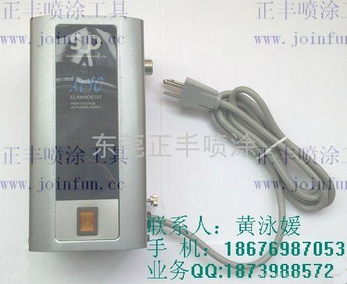 日本SSD靜電除塵槍 1