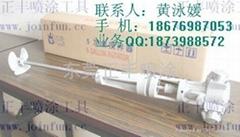 台湾东方龙牌5加仑带手动升降架搅拌器