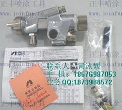 日本岩田WA-200自動空氣噴槍