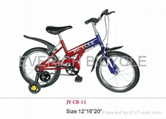 12''fashion children bicycle
