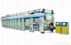 FXL series rotogravure printing machine