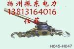 棘輪收線器