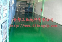 环氧工业地坪漆