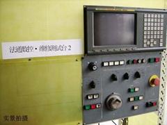 维修A06B-6079-H201等FANUC数控系统配件