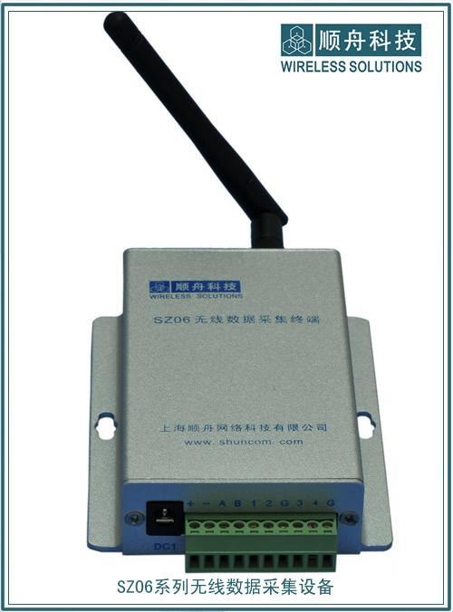 无线数据采集模块SZ06无线模块 1