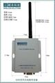 RS232无线数传模块SZ02系列 3