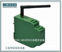导轨式485无线数传设备SZ02系列