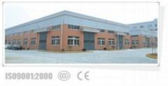 Zhaoqing Shuanghui Machine Limited